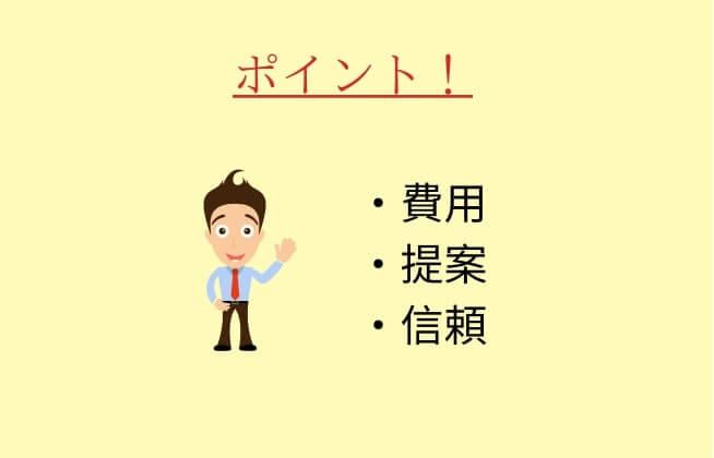 niniseiri-point